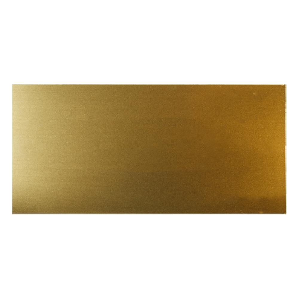 Alluminio Oro